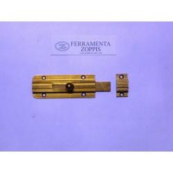 catenaccio orizzontale ottone lucido cm.8 1325L80